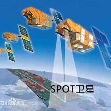 Spot系列 卫星影像