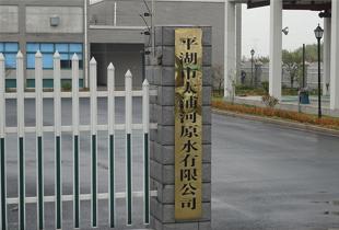 太浦河取水泵站