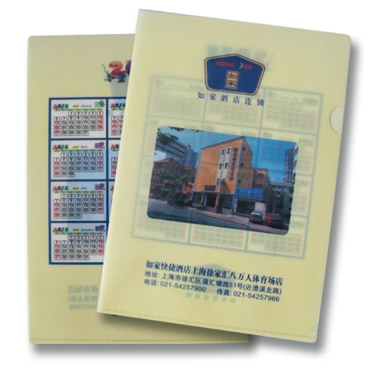 018文件夹 L型夹