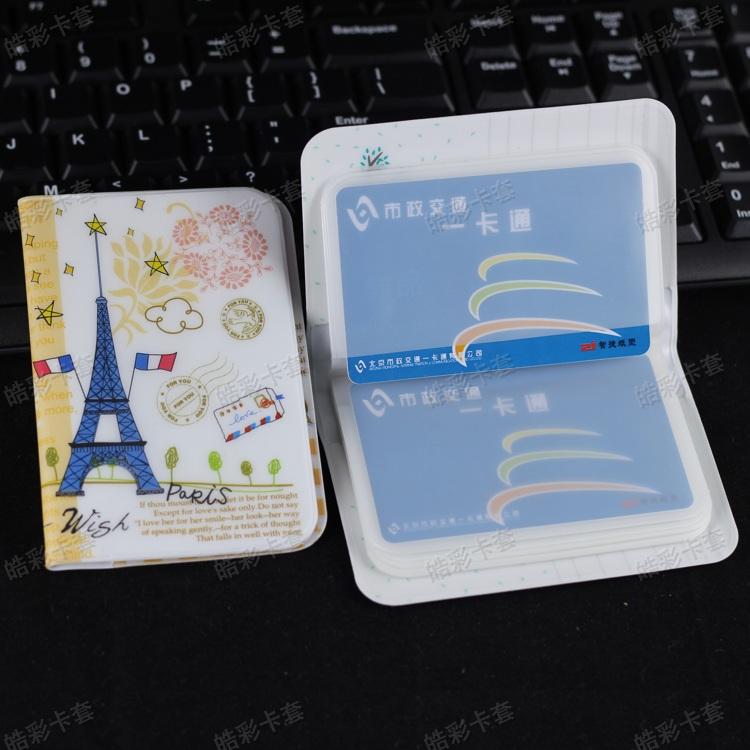 01彩色卡包
