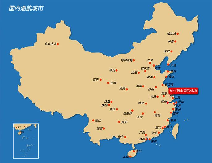 杭州空运始发全国当天直达---杭州到成都航空货运专线,大宗货物空运当天必达!中国国际航空、中国东方航空、中国南方航空、上海航空、厦门航空、四川航空、山东航空、海南航空、深圳航空、吉祥航空、春秋航空等国内各大航空公司合作,经营国内航空货运包板包舱,舱位充足,运输力充足,价格优惠。标书 服装 布料 皮革 鲜活水产品 电子产品 各机器配件 宠物 水果等,提供运费预、到付结算服务。国内当天派送,当天到达。公司愿与市场同步,与客户共赢。想客户之所想,急客户之所急。便宜、放便、准时、安全是我们的承诺。客户的满意是我们