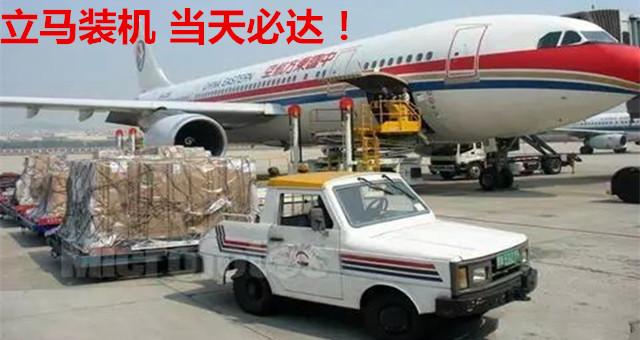 杭州萧山机场青邦航空速运