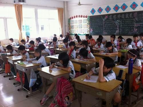 小榄镇中心小学举行四五年级学生英语听力竞赛