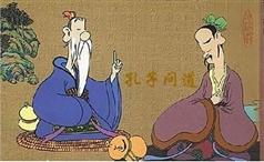 论语―儒家经典