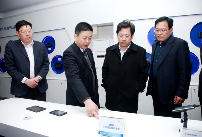 相信自己 赢在2013—北斗星通举行汽车电子与导航板块2013年度后市场营销工作会议