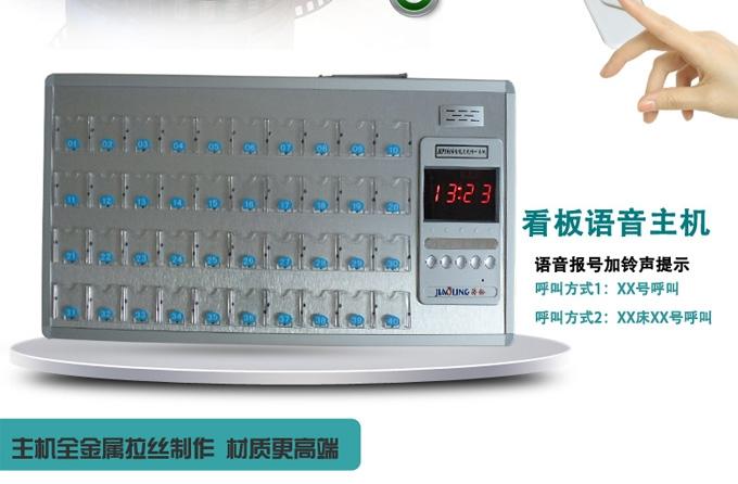 无线医用呼叫器 医院病房无线呼叫器 输液护士站 敬老院寻呼系统