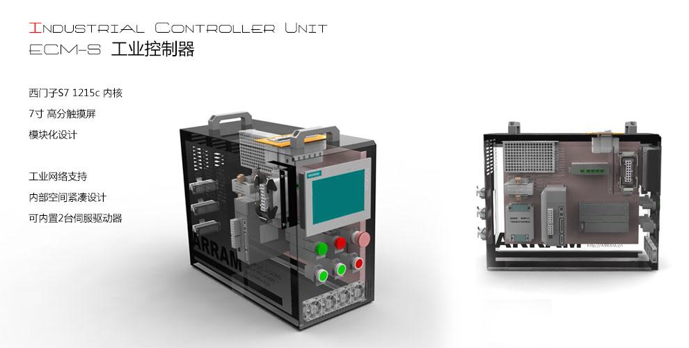 ecm_s-1ust1215_工业控制器