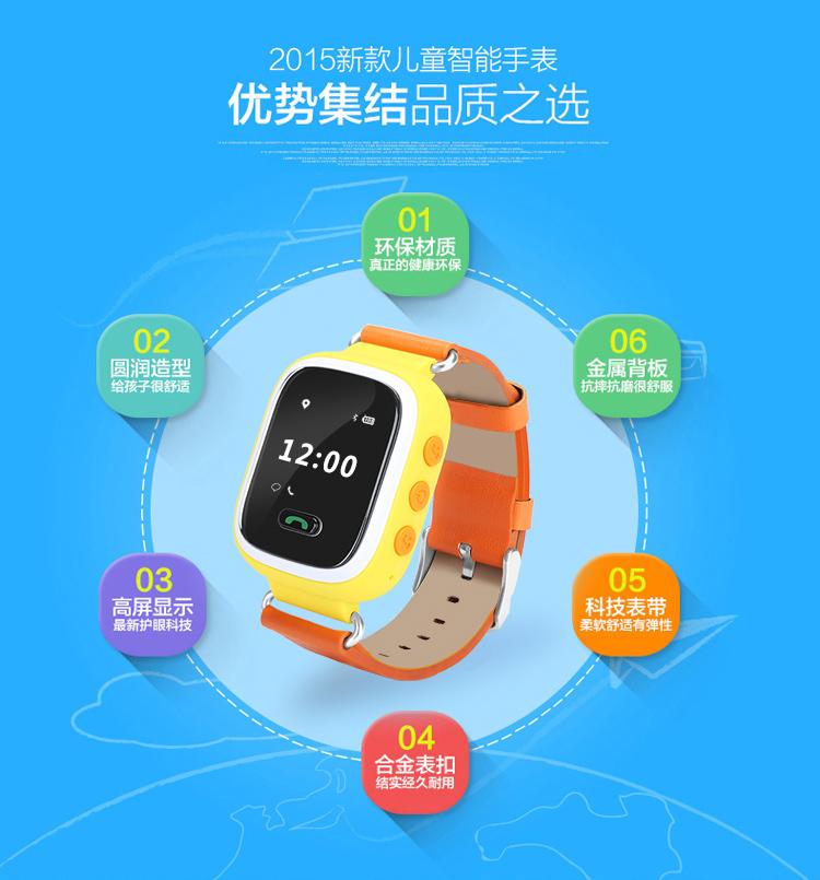 小天才电话手表儿童电话手表儿童智能手表y01儿童定位