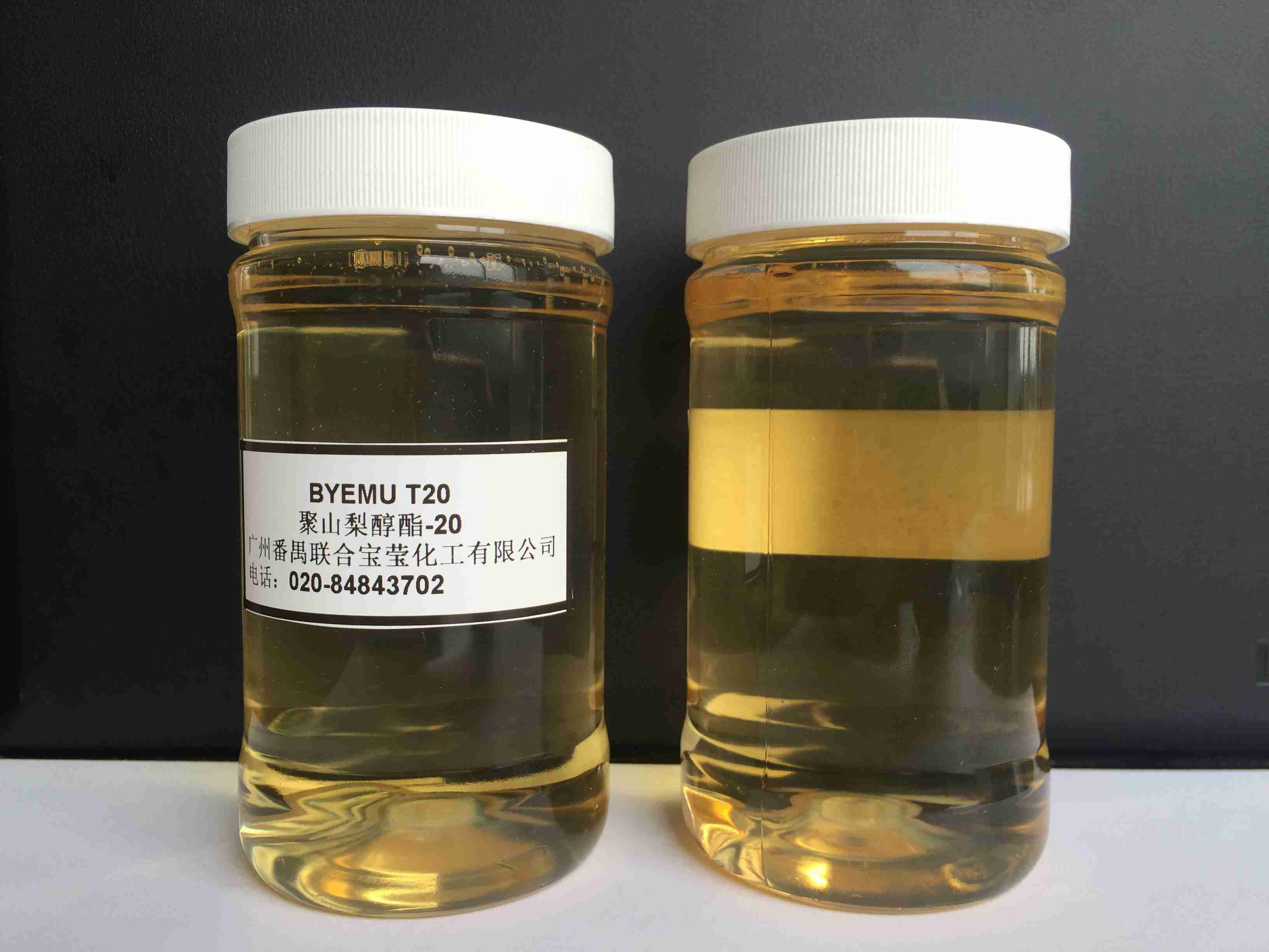 BYEMU T20聚山梨醇酯-20