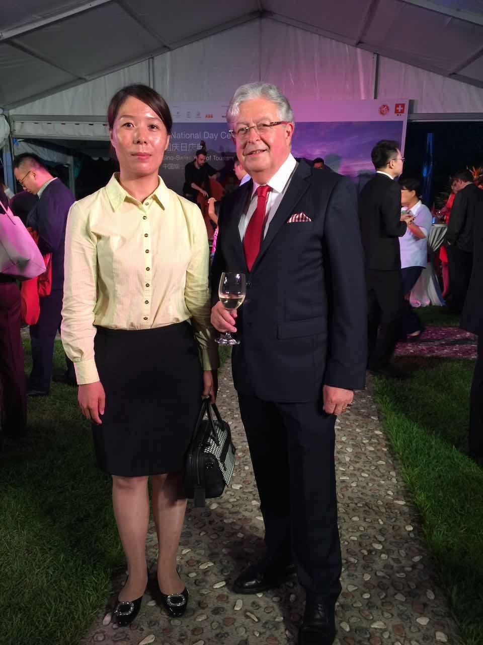 Swiss Ambassador to China H.E. Mr. Jean-Jacques de Dardel and Secretary General Cui Jianghong