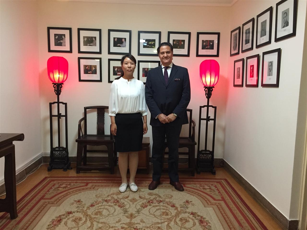 Secretary General Cui Jianghong and Portuguese Ambassador to China H.E. Mr. Jorge Torres Pereira