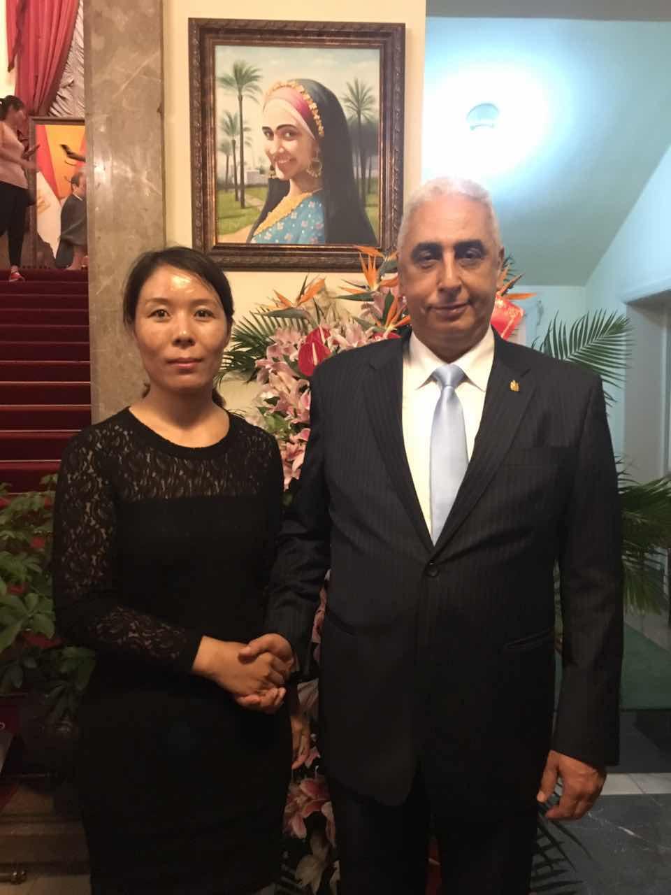 Secretary General Cui Jianghong and Egyptian Ambassador to China H.E. Mr. Mohamed Osama Taha Elmajdoub