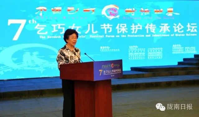 Ms. Wang Zhizhen, Vice Chairperson of the National Political Consultative Conference is Delivering a Speech