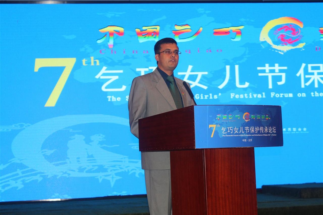 Mr. Nirmal Raj Kafle, Deputy Head of Mission of Nepal Embassy is Delivering a Speech
