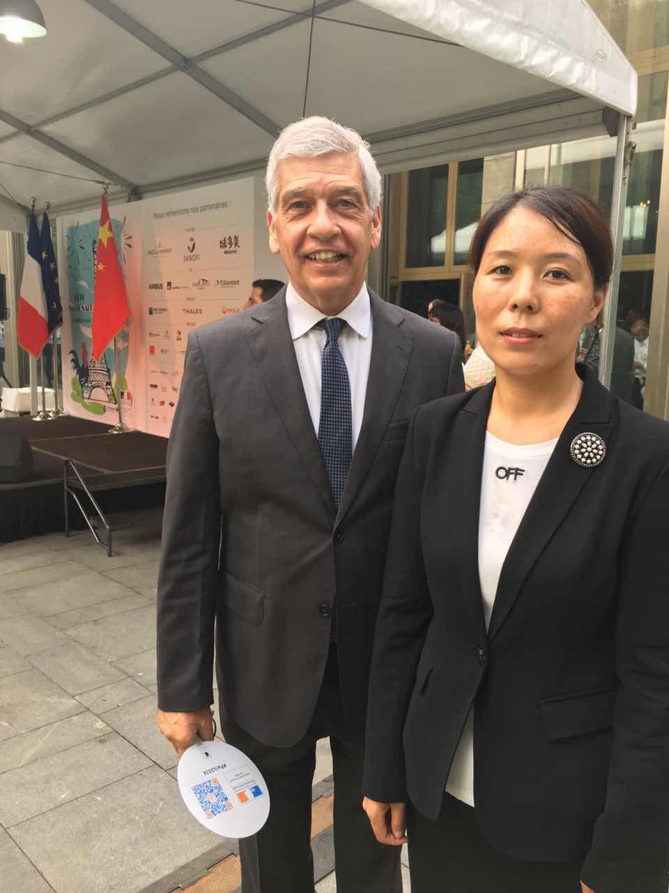 巴西驻华大使马尚阁下与组委会秘书长崔江红