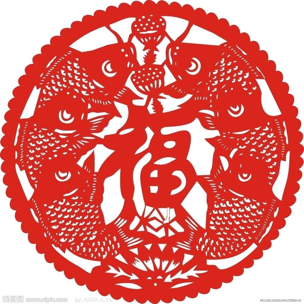 关注中华民族传统文化——剪纸艺术-向世界说明中国 .