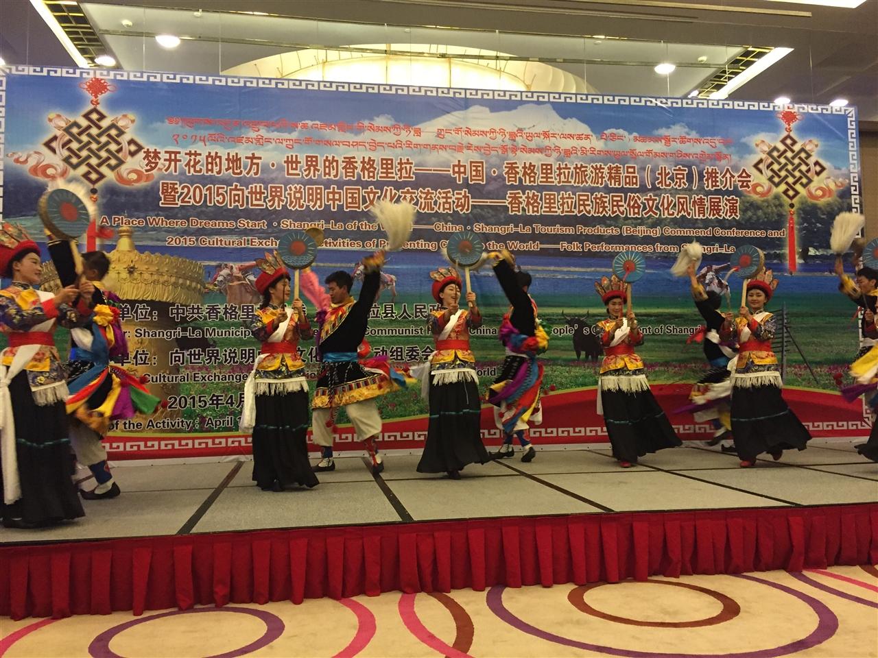 香格里拉民族民俗文化风情展演——迪庆热巴舞蹈