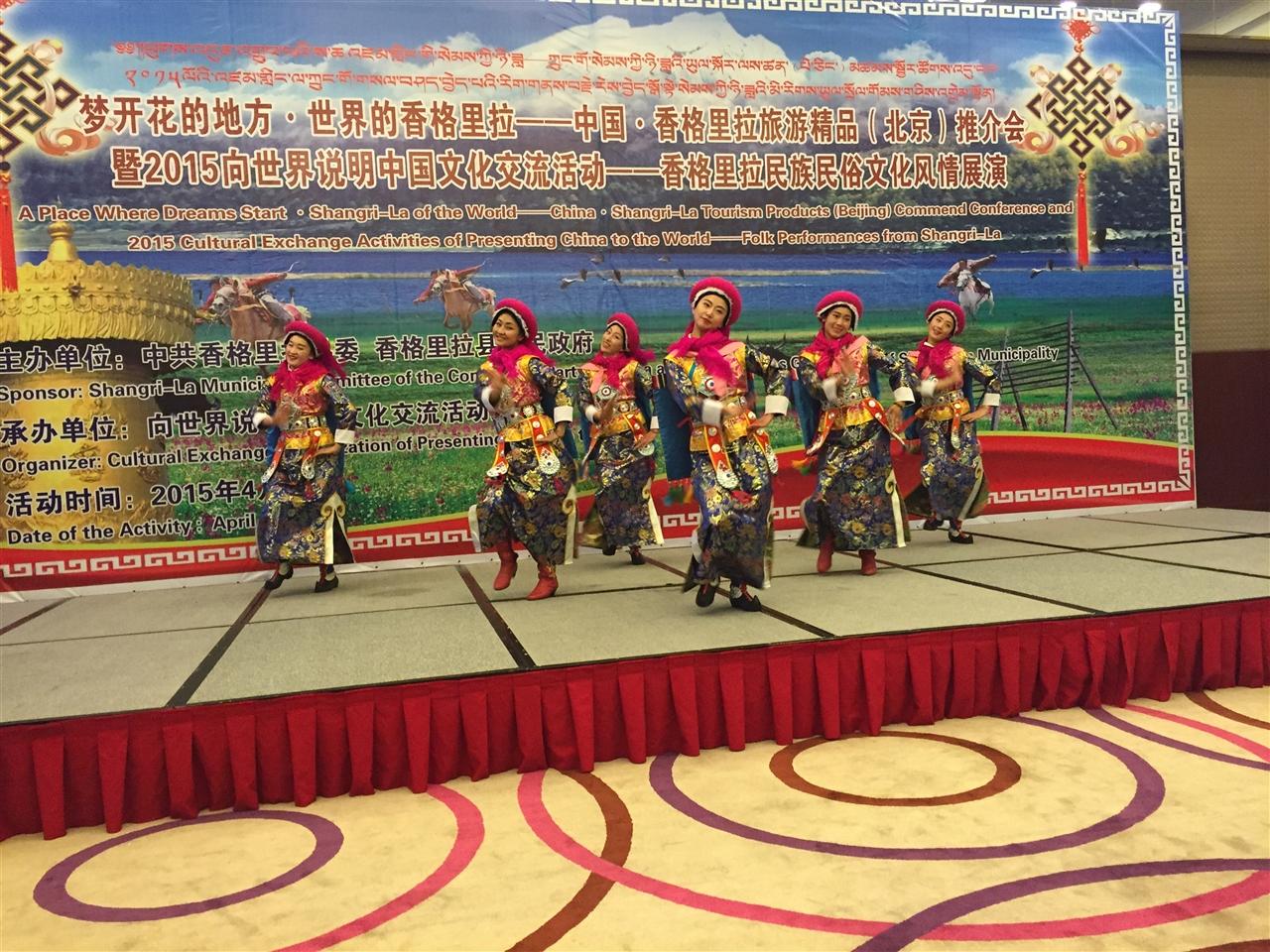 香格里拉民族民俗文化风情展演——尼西情舞舞蹈