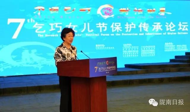 全国政协副主席王志珍讲话