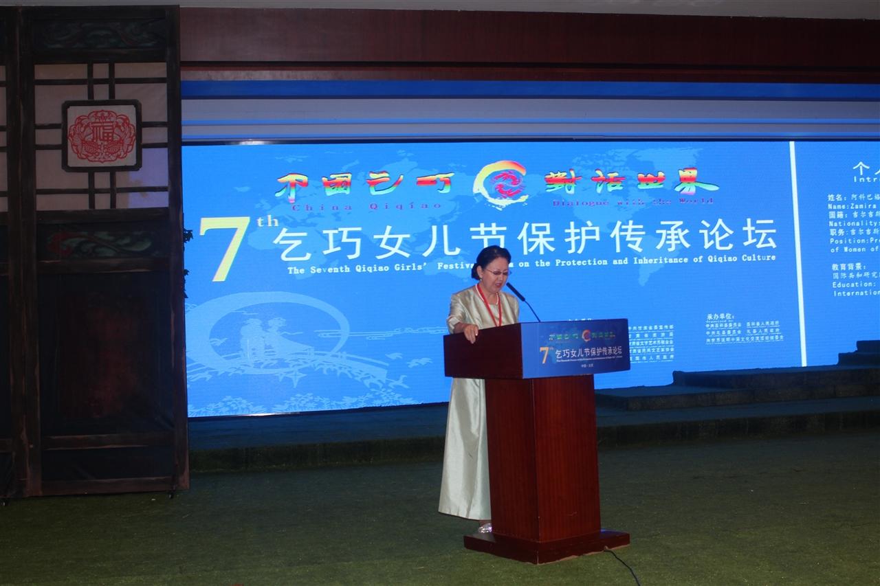 吉尔吉斯共和国国家妇女大会主席扎米尔·阿科巴格舍娃作主旨演讲