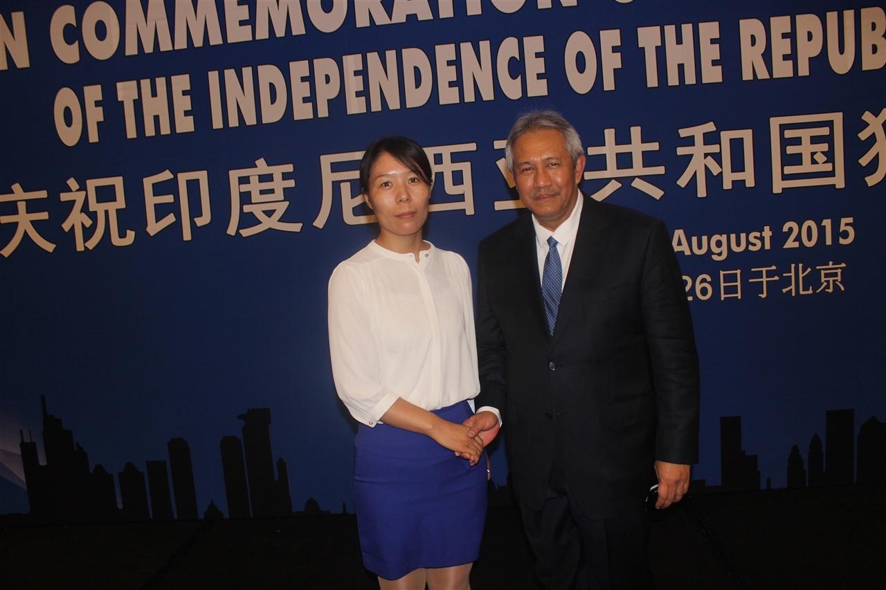 印度尼西亚驻华大使苏更·拉哈尔佐与组委会秘书长崔江红
