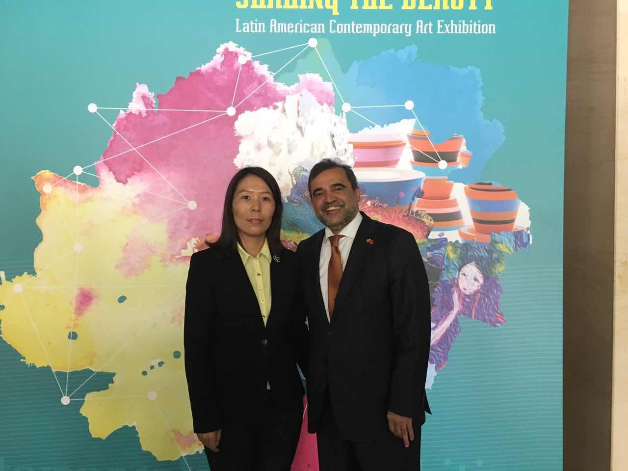 哥伦比亚驻华大使鲁埃达与组委会秘书长崔江红