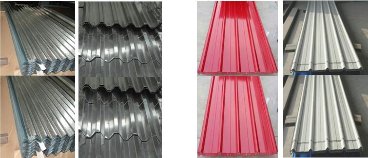 瓦楞板-上海飚兴金属材料有限公司