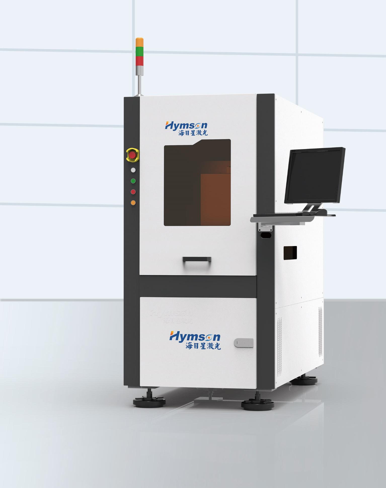 Hymson LION-3535E 在线式激光切割设备