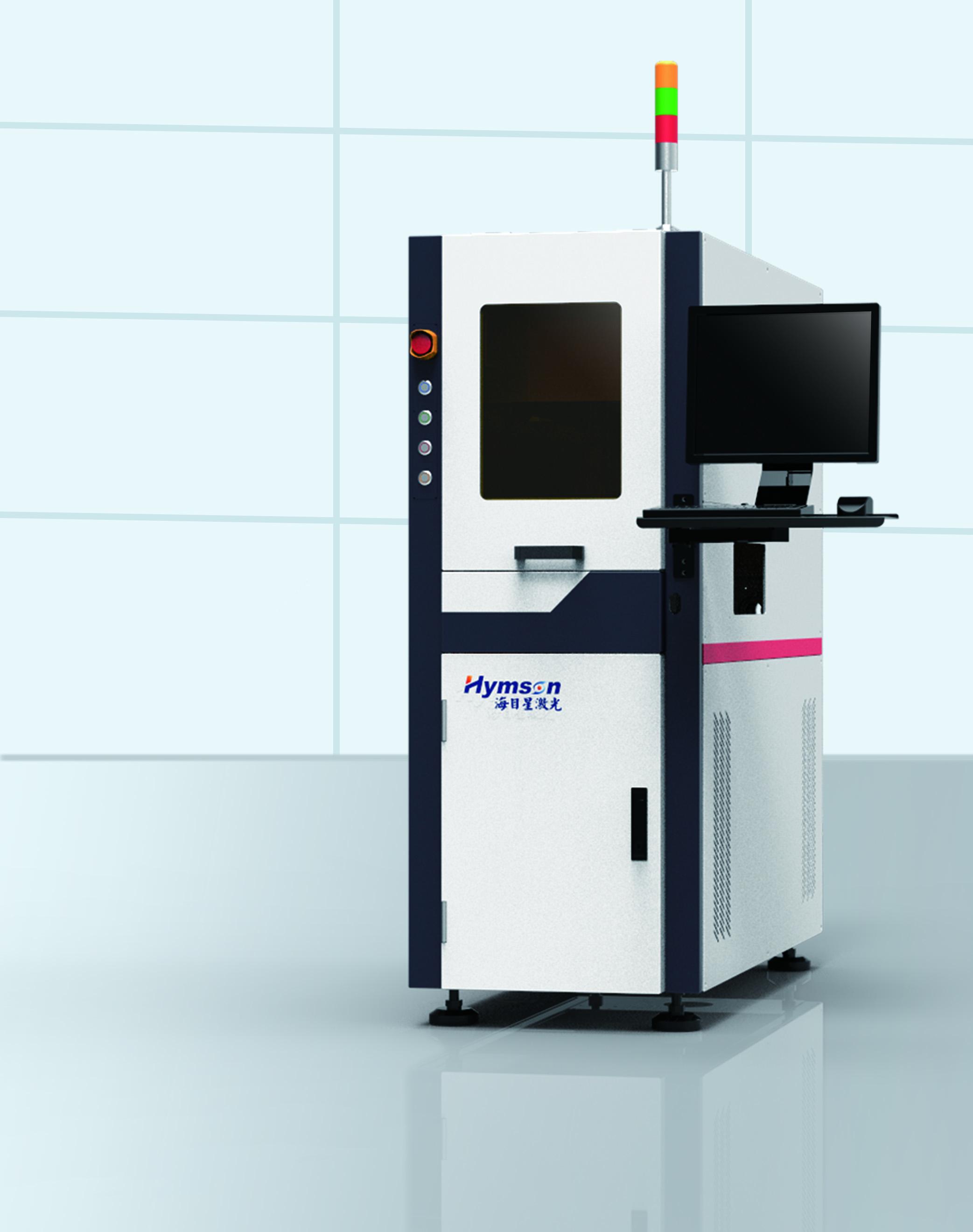 Hymson HYM-P4 全自动内置翻板PCB 激光打标机