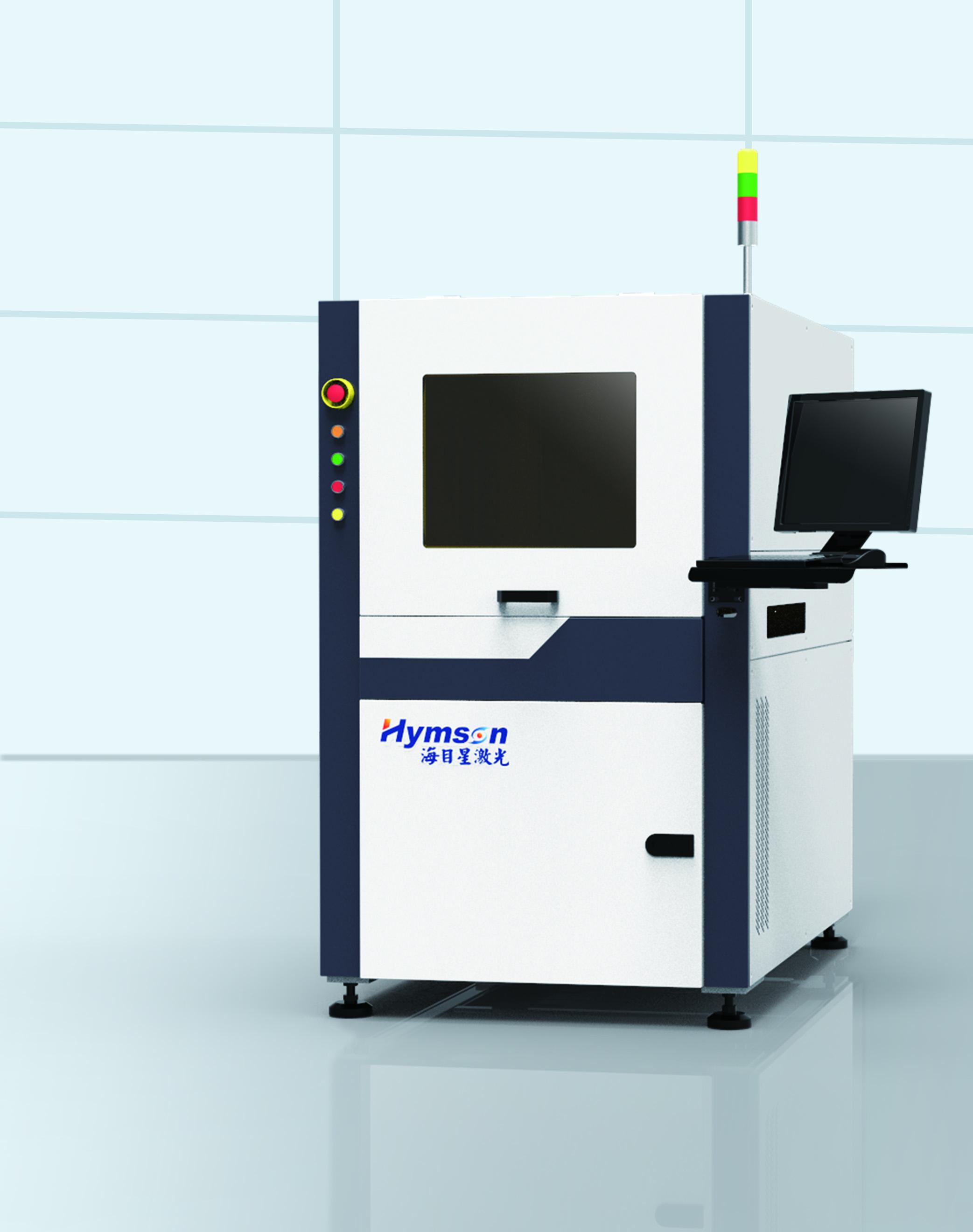 Hymson HYM-P7 上下双头PCB激光打标机