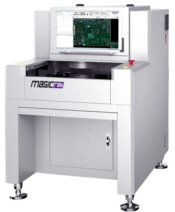MAGICray V8系列—离线式AOI