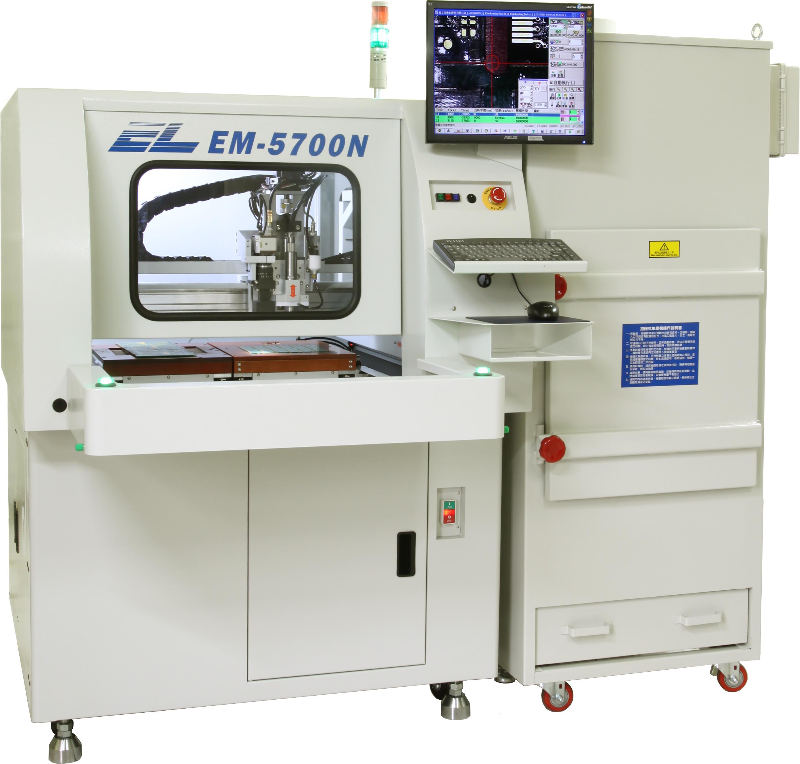 In-Line EM-5700N