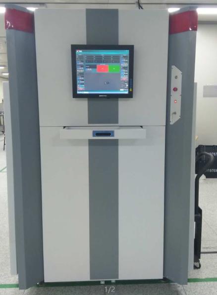 在线X-Ray点料机