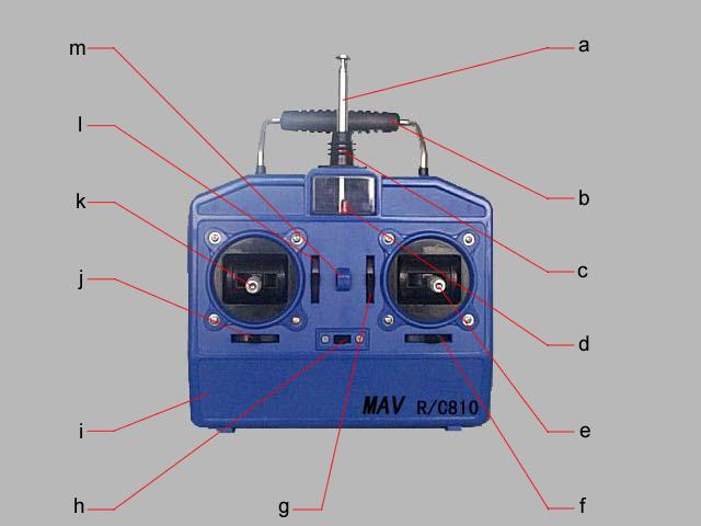 2~12通道航模遥控器套材