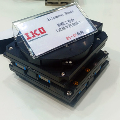 iko中国总代理_日本IKO直线电机驱动的旋转轴参数-日本IKO轴承官网中国总代理_IKO ...