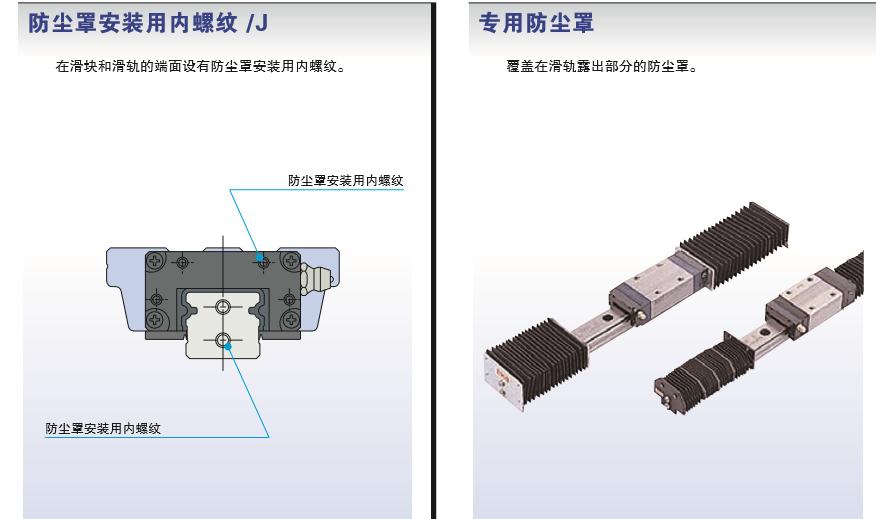 iko中国总代理_IKO直线导轨在洁净环境、真空环境、耐热、耐腐蚀、灰尘环境等 ...