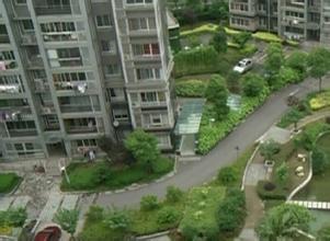 西安汉华房地产开发有限公司--小区生活供水