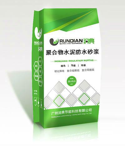 RD512聚合物水泥防水砂浆