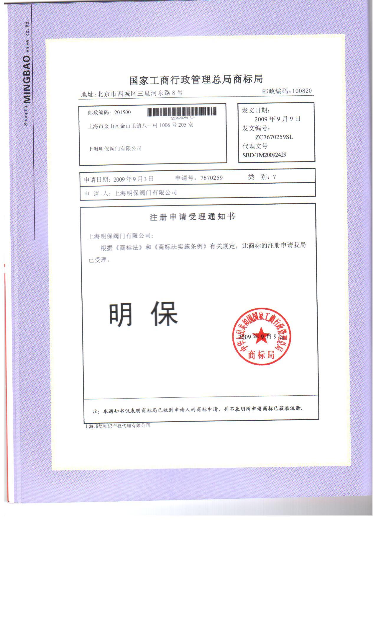 yzc222亚洲城唯一官方网