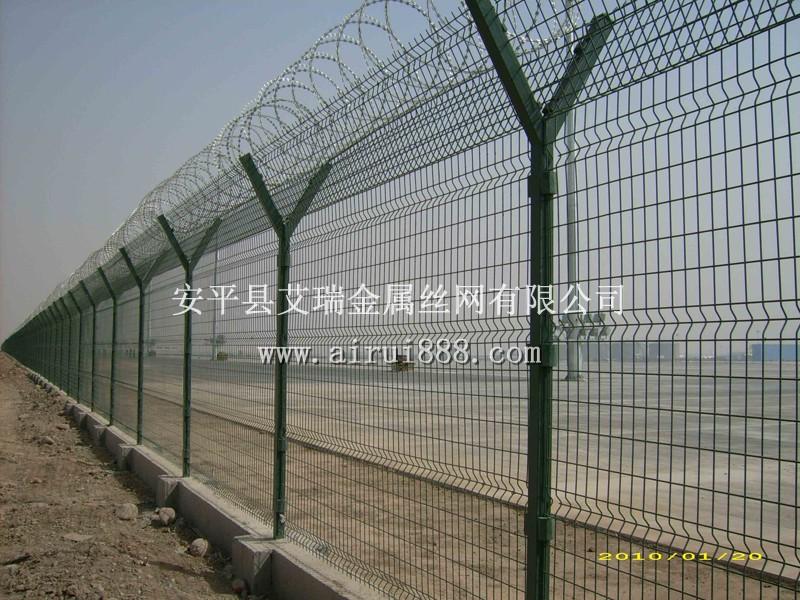 飞机场护栏网(成都双流机场)