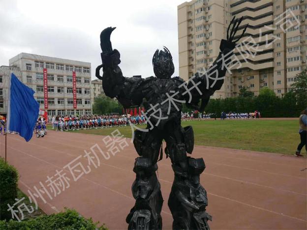 杭州天杭教育集团第十五届阳光运动会