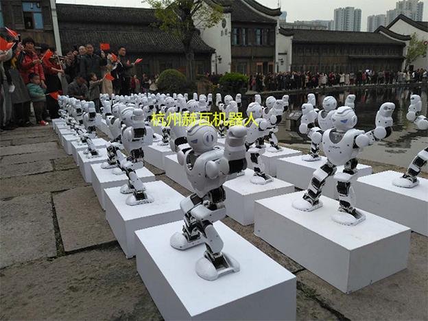 杭州梦想小镇党建活动