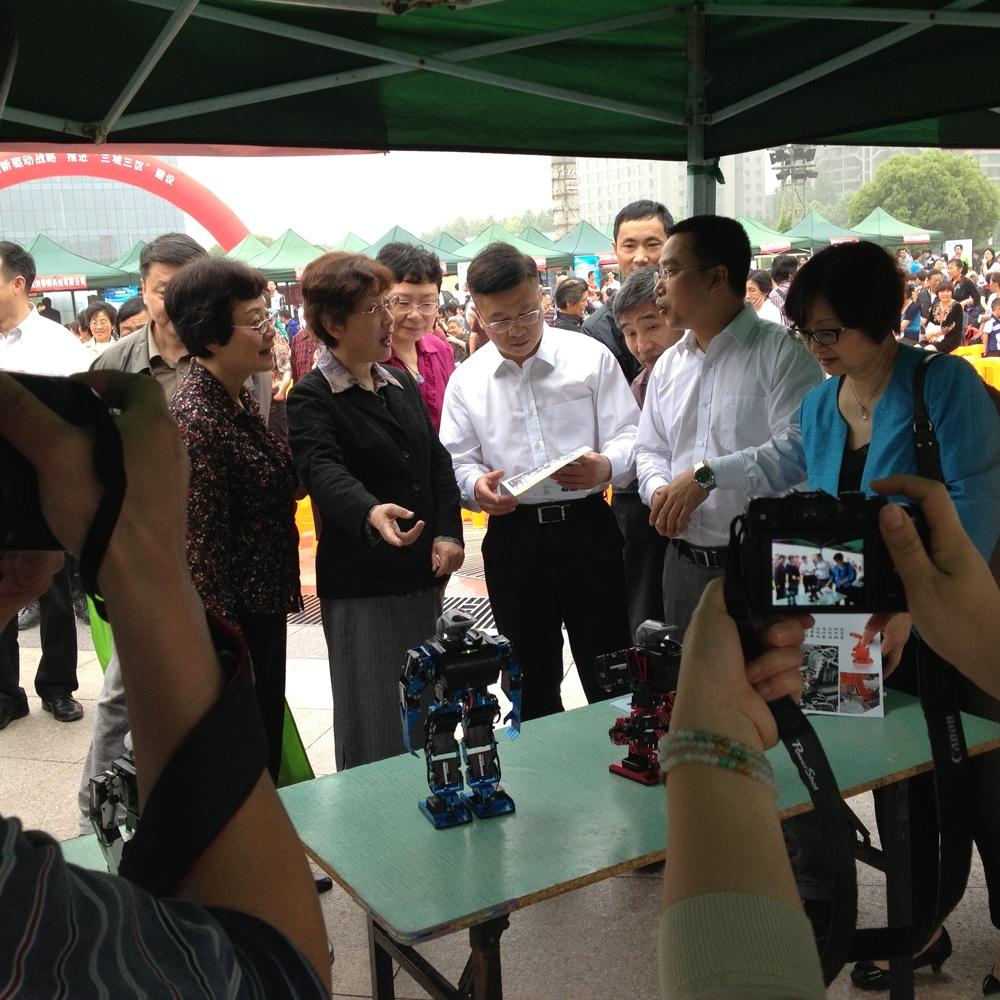 杭州市科技活动周开幕式