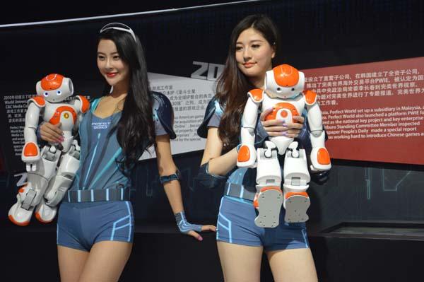 第十二届中国国际数码互动娱乐展览会