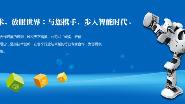 大白迎宾机器人-杭州赫瓦机器人技术开发有限公司