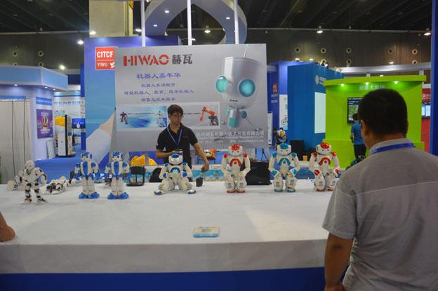 第八届中国国际旅游商品博览会