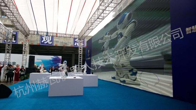 智启东部未来,绿谷•杭州展示中心盛大公开