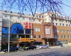龍文川菜大連長江路分店