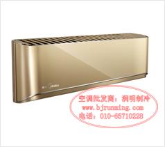 德赢体育app空调商用空调壁挂式工程机空调1匹、1.5匹、2匹、3匹北京批发价格
