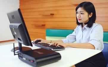 纤维素厂-淄博贝蕾化工公司商务办公互联网络,办公现代化